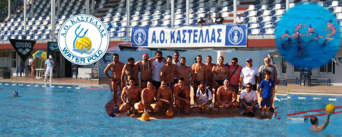 aok-waterpolo0-2013