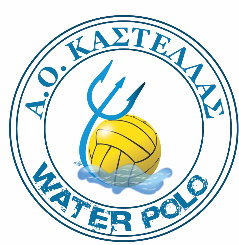 logo-water_polo